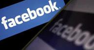 facebooka inci soözlük saldırdı