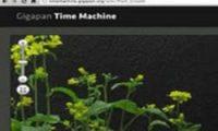 Google'ın zaman makinesi