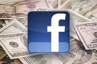 Facebook mesajı paralı oluyor