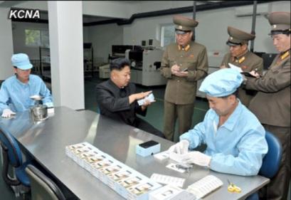 Kuzey Kore lideri Kim Jong-un fabrika ziyareti