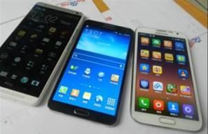 HTC One Max fotoğrafları sızdırıldı