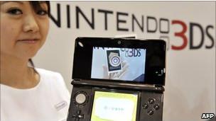 Nintendo'nun acı günü