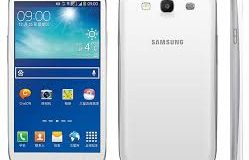 Galaxy S3 Neo+ ortaya çıktı