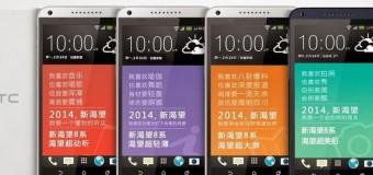 HTC Desire 8′den yeni görüntüler