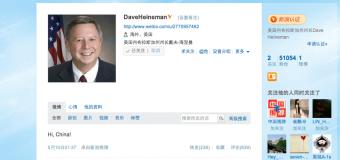 """Çin'in Twitter'ı """"Weibo"""" büyüyor"""