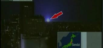'Deprem ışıkları': Erken uyarı mı?
