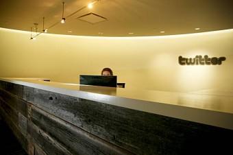 twitter-turkiye-ofis