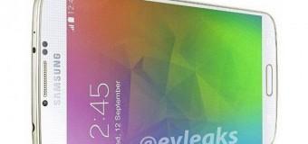 Samsung Galaxy F'den yeni görüntü sızdırıldı