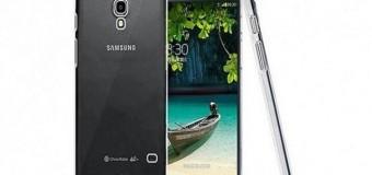 Samsung Galaxy Mega piyasaya çıktı