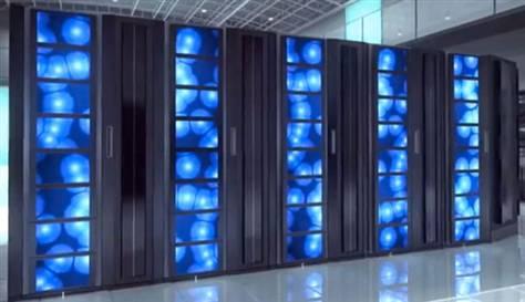 superbilgisayar