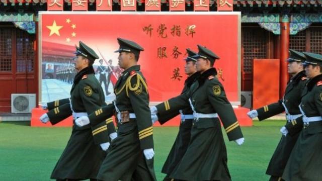 cin-askerleri