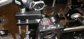 Dünyanın en hızlı kamerası