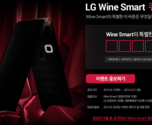 LG'den kapaklı telefon