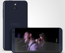 HTC'den yeni bir Phablet daha