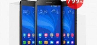 Huawei'den çok ucuz akıllı telefon: Honor 4 Play