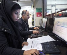 İran'da bir oyun daha yasaklandı!