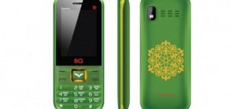 Müslümanlara özel akıllı telefon: BQ İstanbul