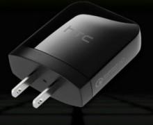 HTC'den telefonları hızlı şarj eden adaptör