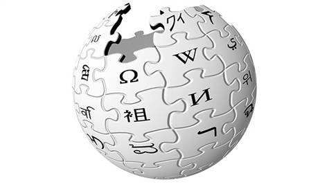 wikipedia-rus-rakip