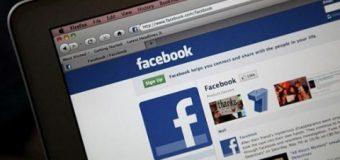 Facebook fotoğraf senkronizasyon özelliğini kaldıracak