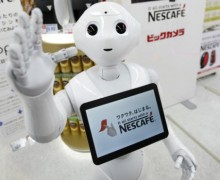 Robotlar acıyı hissedebilir mi?