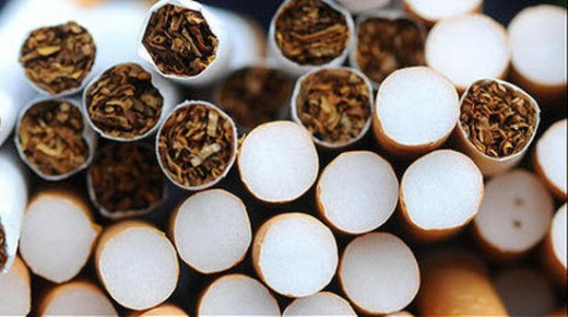 sigara-olum