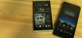 Asus HTC'yi satın alacak mı!