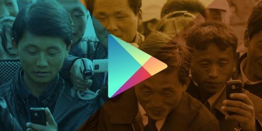 google-play-cin
