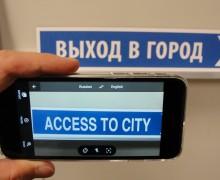 Google Translate akıllı telefonların tercümanı olacak