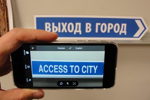 google-translate-resimden-yaziya-cevirme