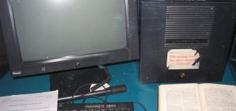 Dünyanın ilk internet sitesi 25 Yaşında