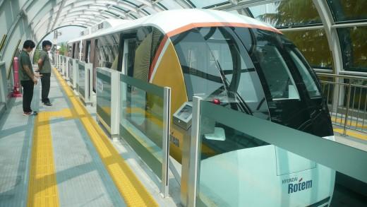 Maglev-tren