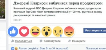Facebook'tan yeni uygulama: Tepkiler