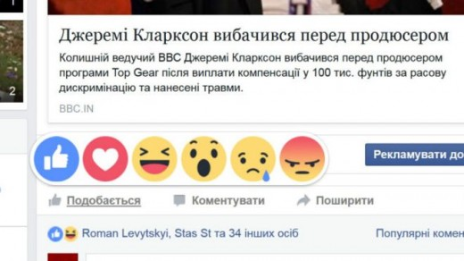 facebook-tepki