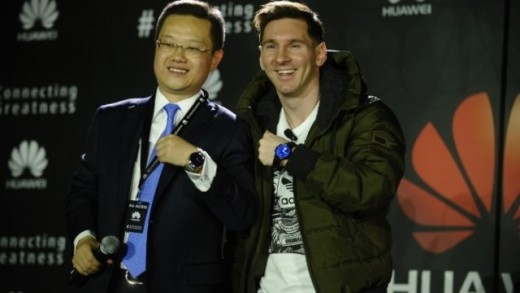 huawei-lionel-messi