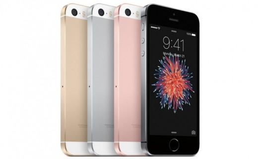 iphone-se-fiyati-ozellikleri