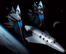 ICAO uzay turizmi için devreye giriyor