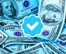 Twitter tam 300 bin dolar para dağıttı!
