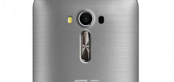 Asus 23 megapiksel kamerayla geliyor!