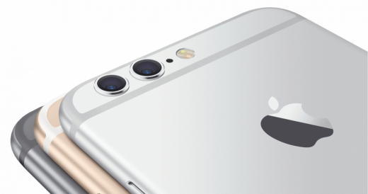 iphone-7-cift-kamera