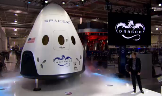 space-x-dragon-v2