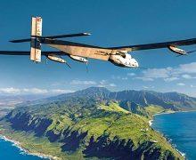 Muhteşem uçak Dünya turunu tamamladı!