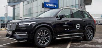 Uber'den sürücüsüz araç teknolojisi atağı