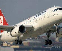 Türk Hava Yolları'da samsung Galaxy Note 7'yi yasakladı