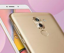 Huawei Mate 9 Lite özellikleri