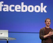 Facebook'a 'yalan haber' butonu geliyor
