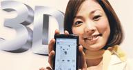Telefonda 3-D keyfi