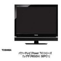 Toshiba, batarya gücüyle çalışan LCD TV'sini kullanıcılarına duyurdu.