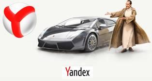 yandex kullananlara araba veriyor