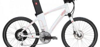 Samsung'tan akıllı bisiklet!